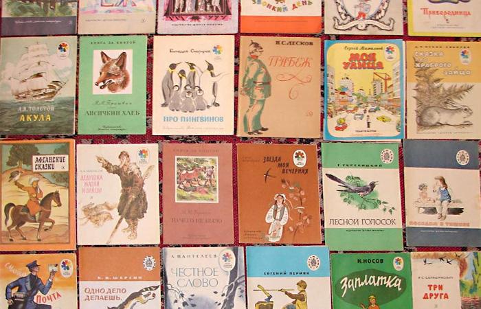 129452074_sovietchildrenbooks