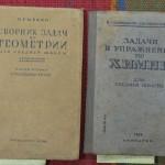 Где купить или продать букинистические антикварные книги?